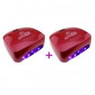 2 x Pirosas rózsaszín LED lámpa - 66W